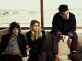 LONDON GRAMMAR 'IF YOU WAIT' AVAILABLE NOW